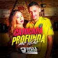 MC IGÃO - CATUCADA PROFUNDA ((FUNKADÃO 2021))